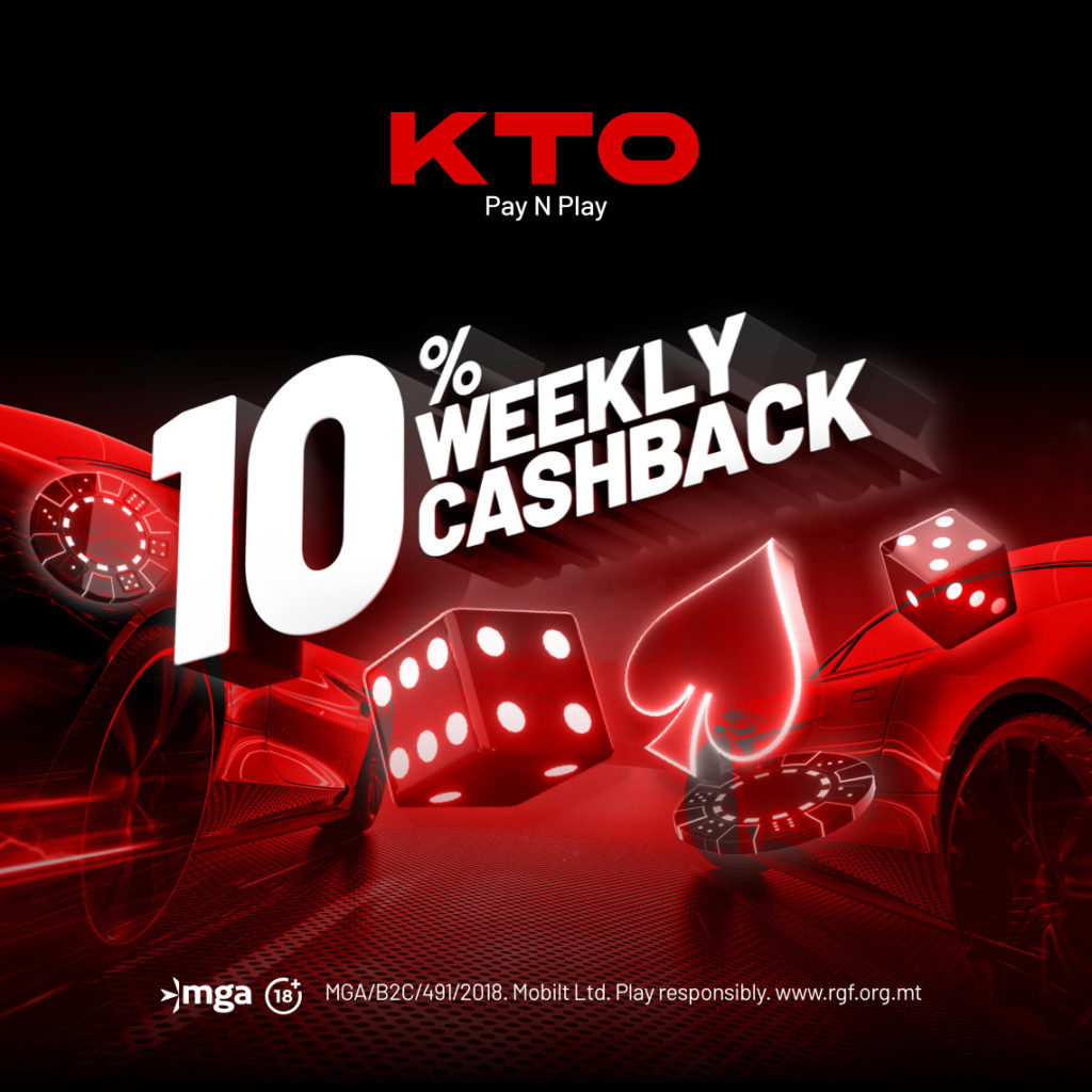 KTO pay and play